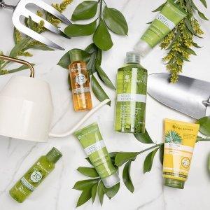 低至5折 任意订单送价值$39礼包Yves Rocher 伊夫黎雪 植物纯天然 收护肤套装 做法式美人