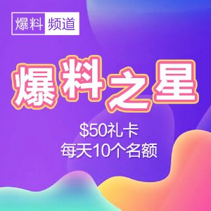 $50 Amazon Gift Care Nov Baoliao Event