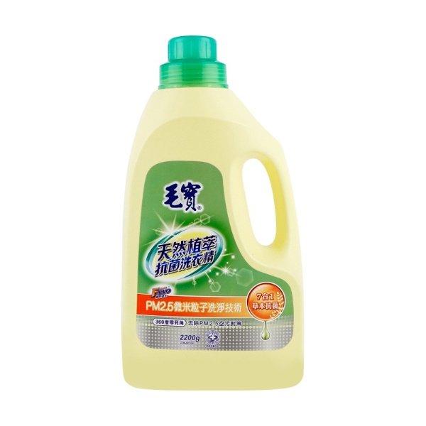 毛宝天然植萃抗菌 PM2.5 洗衣精 2200g - 亚米网