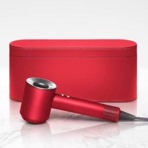 定价£299.99 附赠红色精致礼盒Dyson 戴森 红色臻选负离子吹风机 情人节送礼好选择