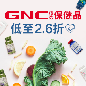 Up to 74% offEnding Soon: GNC Vitamin Supplement Sale