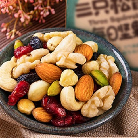 $10 Off On Order $79+Yamibuy Select Snacks Mid Autumn Offer