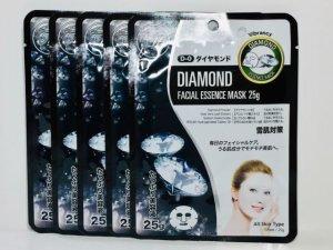 Buy 5pc Mitomo Collagen Essence Sheet Mask Made in Japan online | eBay