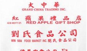 Alexander Wang x 中国城慈善短袖Alexander Wang x 中国城慈善短袖