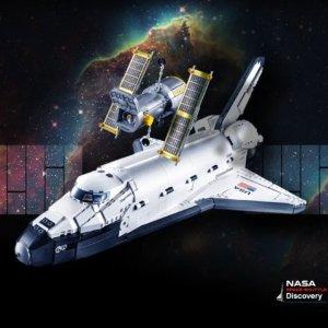 售价€179.99 探索宇宙LEGO 10283 NASA 发现号航天飞机  完成儿时的航天梦