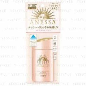 Shiseido便宜哭!安耐晒 SPF 50 PA++++   YesStyle