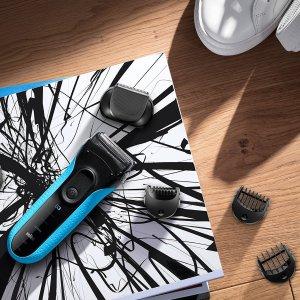低至4.6折Braun 3系 多款电动剃须刀热卖