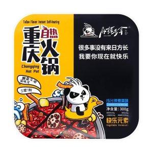 麻辣多拿 重庆自热火锅-快乐元素 300g