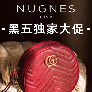 独家7折 川久保玲小爱心£59收独家:Nugnes 黑五全场大促开始 收Gucci、Burberry、麦昆、马丁靴等