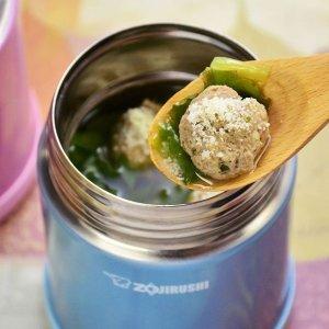 ZojirushiZojirushi  象印不锈钢保温罐0.35升 5色选