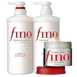 聚划算¥178到手 原价¥344资生堂Fino 发膜洗发水护发素超值套装