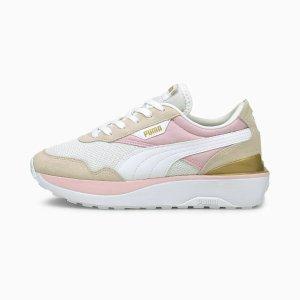 Puma码 RIDER20厚底运动鞋