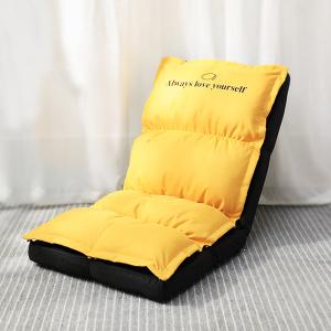 Foldable Floor Chair - ApolloBox