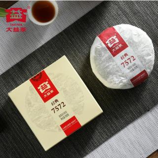 顶级正宗茶饼免费领普洱中华老字号,大益TAETEA普洱茶