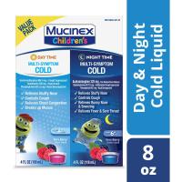 Mucinex 儿童感冒咳嗽糖浆 莓果味 日夜组合装