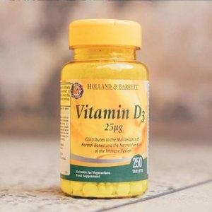 满£40享9折 £65享8.5折+第2件1P闪购:Holland Barrett 营养保健品 闪促来袭 蜂蜜、鱼油、葡萄籽好价