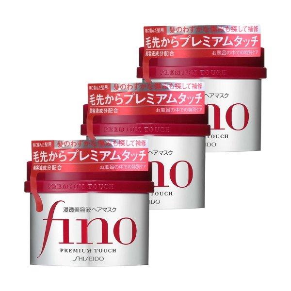 【3罐特惠装】日本SHISEIDO资生堂 FINO 高效浸透修复发膜 230g 台湾版日本版随机发货*3 | 亚米