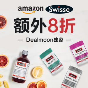 Dealmoon Exclusive! 20% OffSelect items from Swisse Wellness @Amazon