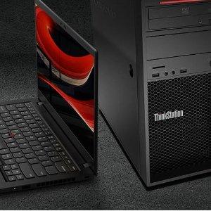低至5折 X1 Carbon 8代立减千刀最后一天:ThinkPad 顶级商务本系列 E495仅$799 办公优选