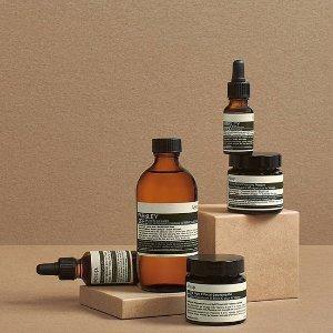 满额享7折 无油精华£32收Aesop 天然护肤热促 天然护肤给你好皮肤
