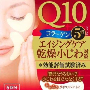 凑单必备 $7/盒KOSE 高丝果冻眼膜 5组 高浓度保湿精华 淡化干纹法令纹