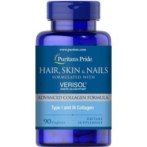 Puritan's Pride买2送3女性胶原蛋白复合维生素 修复指甲 、头发、肌肤 90粒