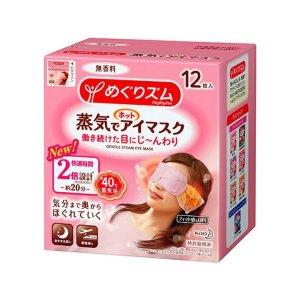 KAO花王 蒸汽眼罩眼膜贴 12片