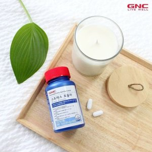 $13.99 GNC Preventive Nutrition Supplement Sale