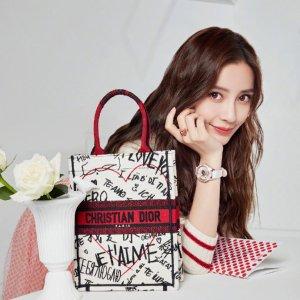 七夕限定 大牌又来抢钱啦Dior 2020东方情人节 浪漫的红色波点和语言抒写甜蜜爱意