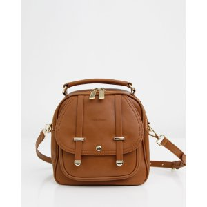 Camila Leather Backpack - 棕色