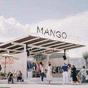 低至5折上新:Mango 夏季精选美衣美鞋大促低至5折  职场单品£9.99起 度假系列£12.99起