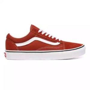 Vans易烊千玺同款纯色运动鞋