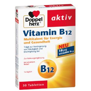 超值特价赶紧入手德国Doppelherz Vitamin B12 德国双心维他命B12 素质者必备品