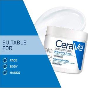 $25.99(原价$27.35)CeraVe 大罐神经酰胺修复保湿霜539g 不含香精 玻尿酸成分保湿