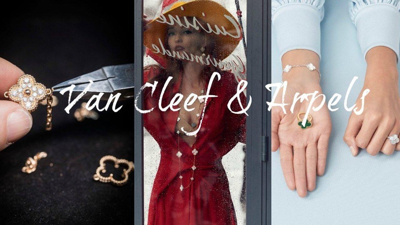 梵克雅宝Van Cleef & Arpels 四叶草系列款式有哪些?哪里买最便宜?这篇攻略告诉你!(内附保养Tips)