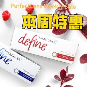 立减$8 Define $29.5/盒PerfectLens 每周特惠:日系美瞳 Lilmoon 月抛$21 无需处方