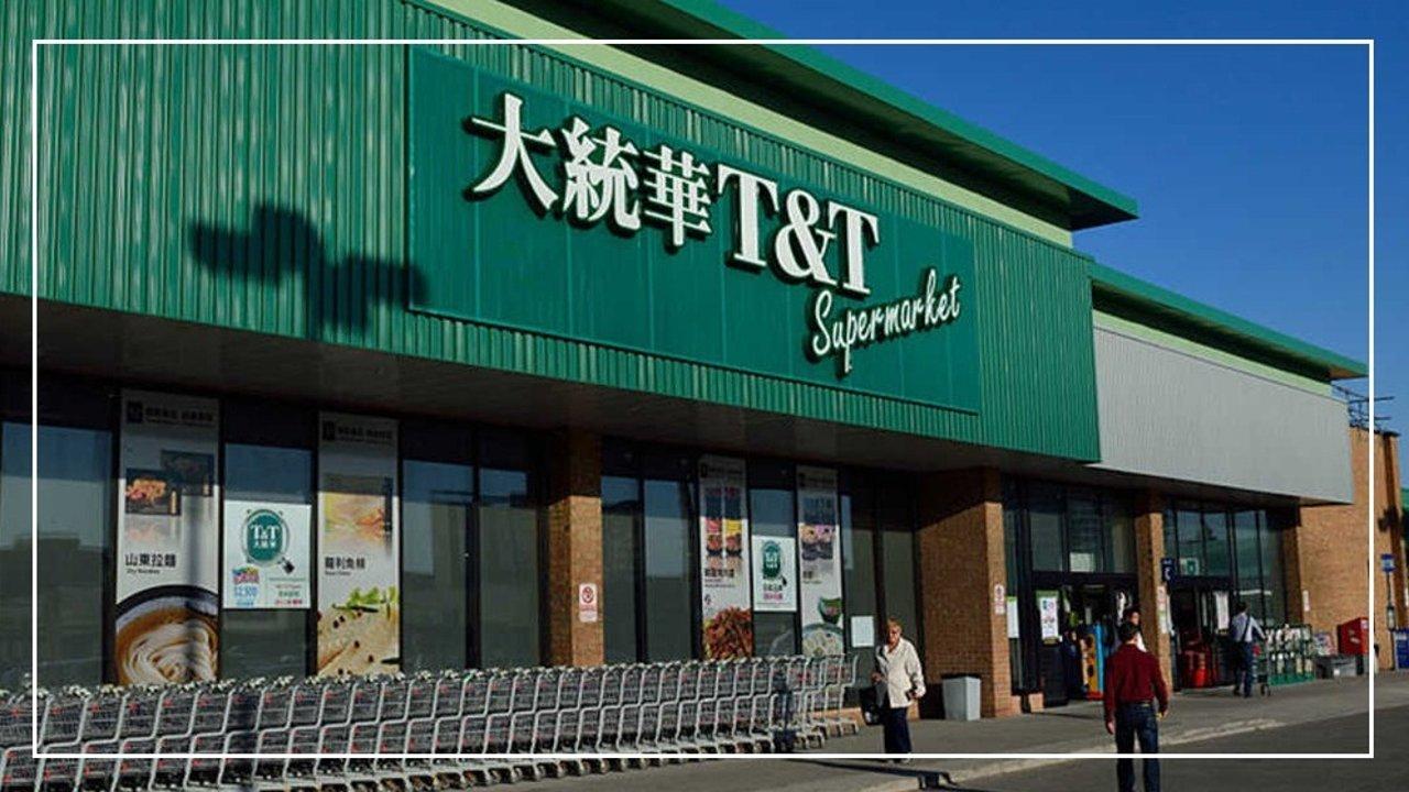 Toronto多伦多及周边地区大型华人超市一览!