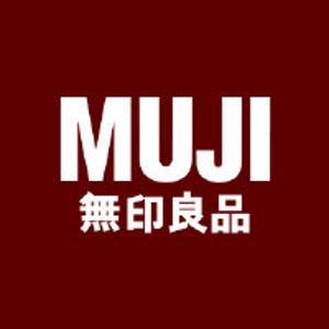 彩色中性笔6支£4.5 笔记本5本£8.99补货:Muji 精选美妆文具热卖 收笔记本、中性笔、化妆棉