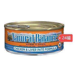 Natural Balance成幼猫全猫猫罐头 5.5oz/156g*24罐 多口味可选