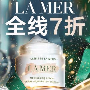 无门槛7.5折 3件享7折La Mer 护肤美妆超强折扣上线 神奇面霜、绿瓶眼霜囤起来