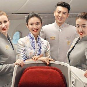 As low as $413New York JFK - Beijing PEK Roundtrip Airfare on Hainan Airlines