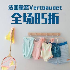 全场85折 €28收新生儿3件礼盒法国童装品牌Vertbaudet 纯天然材料 宝宝舒心妈妈放心