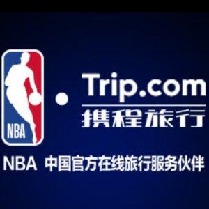 最低¥69,热血青春,朝圣NBA官方授权 NBA常规赛多场次球票促销