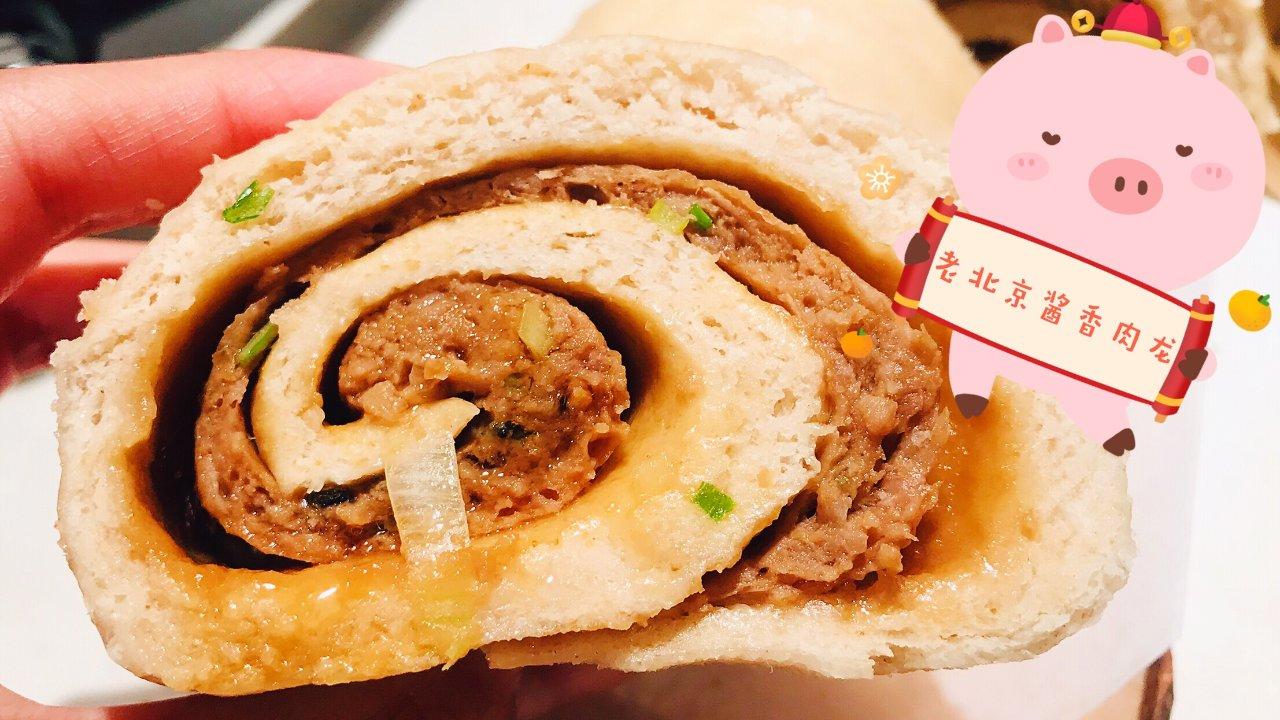 过年吃什么?| 老北京酱香肉龙(内含秘制配方&窍门)