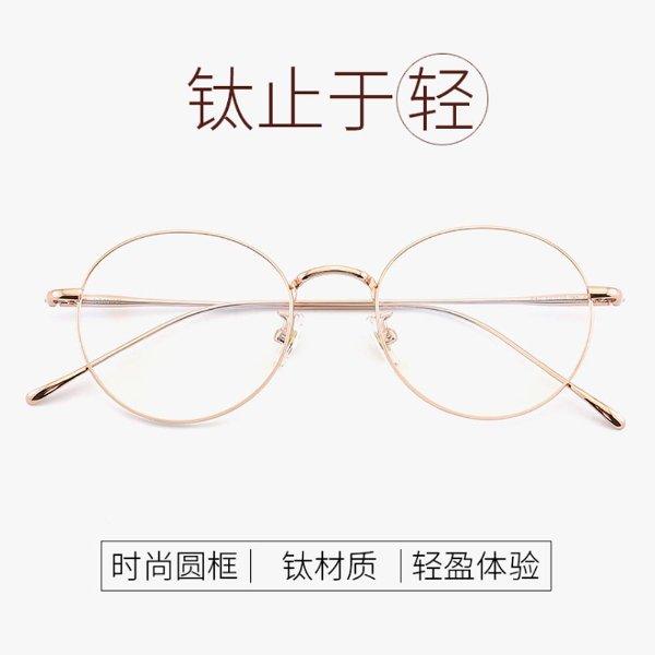 VK 1640 β钛眼镜,2色可选