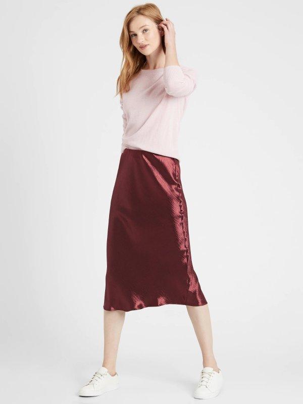 缎面半身裙