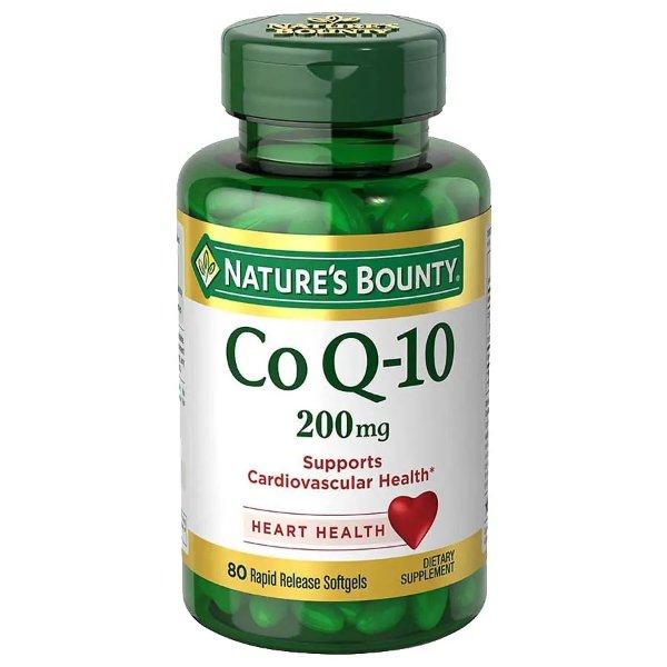 Co Q-10 200 mg 80粒