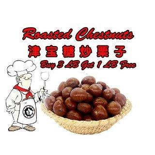 $10.00JinBao Organic Fresh Roasted Chestnuts 1lb