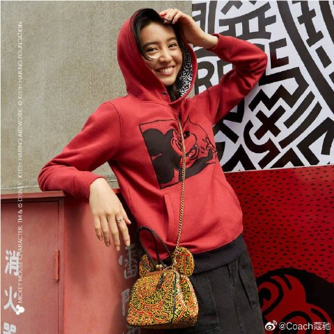 Mickey Mouse X Keith Haring 连帽卫衣