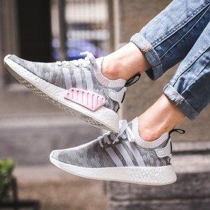低至4折 折上折淘好货折扣升级:Adidas夏季大促低至5折+额外8折 NMD白菜价£55收